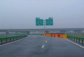 湖北麻竹高速波形护栏工程案例